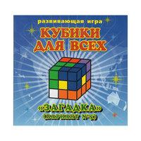 Развивающая игра «Загадка. Кубики для всех» Корвет