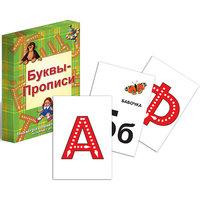"""Обучающие карточки """"Буквы-прописи"""" Маленький гений"""