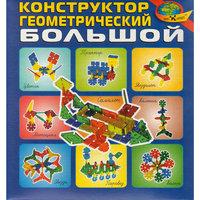 """Развивающая игра """"Конструктор геомертический (большой)"""" Корвет"""