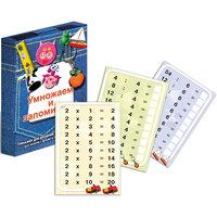"""Обучающие карточки """"Умножаем и запоминаем"""" Маленький гений"""