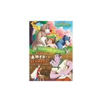 Сказочные истории: Книга джунглей, Джек-Великан Новый Диск