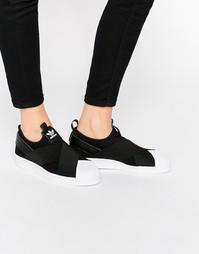 Черные кеды-слипоны adidas Orginals Superstar - Черный