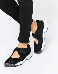 Черные воздухопроницаемые кроссовки с ремешком Nike Rift - Черный