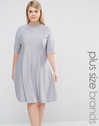 Платье-трапеция с воротником-трубой Pink Clove - Синий