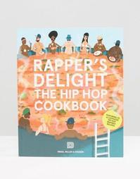 Книга Rapper Delights - Мульти Books