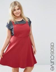 Трикотажное классическое платье‑сарафан ASOS CURVE - Ягодный