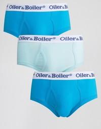 3 трусов Oiler & Boiler - Синий