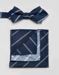 Галстук-бабочка и платок для пиджака в полоску Minimum - Синий