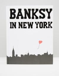 Книга Banksy New York Book - Мульти Books