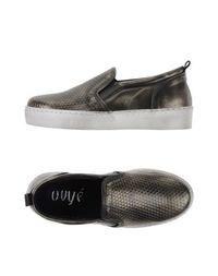 Низкие кеды и кроссовки Ovye BY Cristina Lucchi