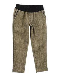 Повседневные брюки Supertrash Girls