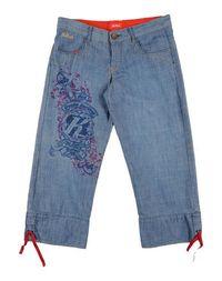 Повседневные брюки Killah