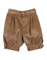 Повседневные брюки Arc En Ciel