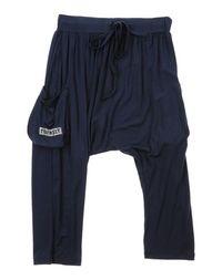 Повседневные брюки Twin Set Girl