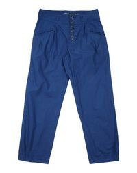 Повседневные брюки Simonetta Jeans