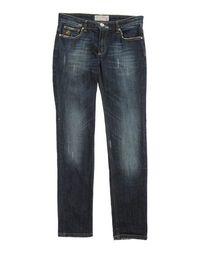 Джинсовые брюки Sweet Years Jeans