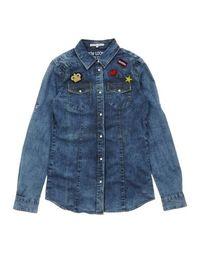 Джинсовая рубашка Silvian Heach Kids