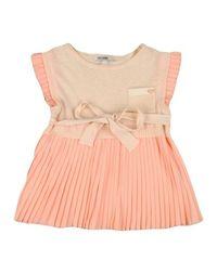 Платье Fracomina Mini