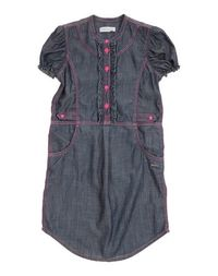 Платье P.A.R.R.Ot. Fashionchild
