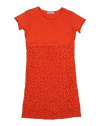 Платье Kangra Cashmere