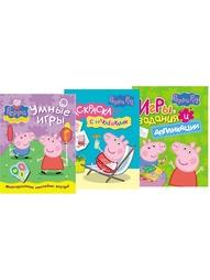 Раскраски Peppa Pig