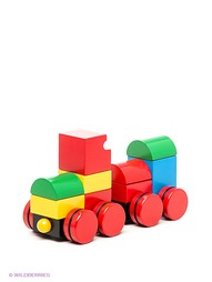 Кубики BRIO