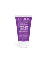 Косметические маски HEADDRESS