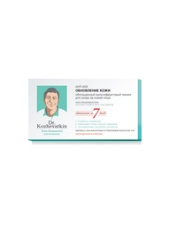 Пилинг DR. KOZHEVATKIN