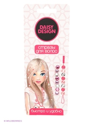 Резинки Daisy Design