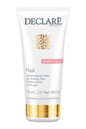 Успокаивающая маска для лица Skin Soothing Mask, 75ml Declare