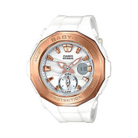 Электронные часы детские Casio Baby-g Bga-220g-7a White