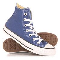 Кеды кроссовки высокие Converse Chuck Taylor All Star Purple