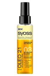 Спрей для сухих и ломких волос SYOSS