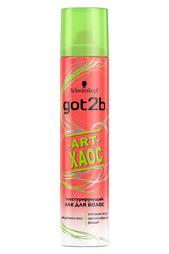 Лак для волос текстурирующий got2b