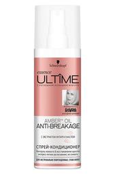Спрей-кондиционер для волос Essence Ultime