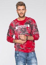 Пуловер Slim Fit (красный) Bonprix