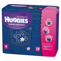 Трусики-подгузники Huggies 4 для девочек Jumbo Pack 9-14 кг, 34 шт.