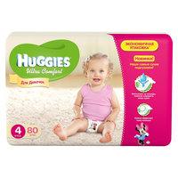 Подгузники Huggies Ultra Comfort для девочек Giga Pack (4) 8-14 кг, 80 шт.