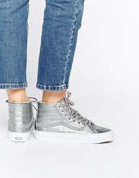 Серебристые скейтерские высокие кроссовки Vans - Серебряный