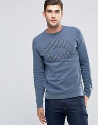 Темно-синий облегающий свитшот узкого кроя Abercrombie & Fitch