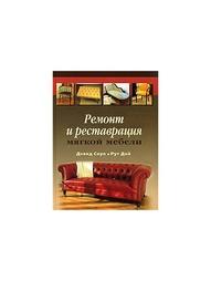 Книги Издательство Альбом