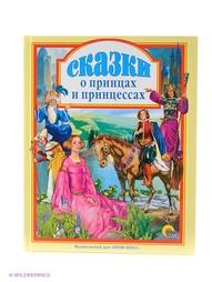 Книги Проф-Пресс