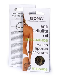 Масла DNC