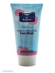 Косметические маски Biofresh