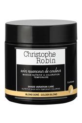 Оттеночная маска для волос Shade Variation Care Golden Blond «Золотой блонд», 250ml Christophe Robin