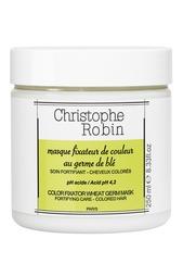 Маска для волос с маслом зародышей пшеницы Color Fixator, 250ml Christophe Robin