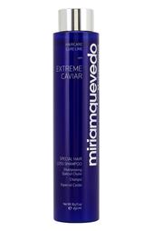 Шампунь против выпадения волос с экстрактом черной икры Extreme Caviar Special Hair Loss, 250ml Miriamquevedo