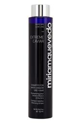 Шампунь для светлых и седых волос с экстрактом черной икры Extreme Caviar For White & Grey Hair, 250ml Miriamquevedo