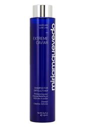 Шампунь для непослушных волос с экстрактом черной икры Extreme Caviar For Difficult Hair, 250ml Miriamquevedo
