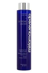 Шампунь для жирных волос с экстрактом черной икры Extreme Caviar For Greasy Hair, 250ml Miriamquevedo